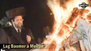 Lag Baomer à Meiron (2)