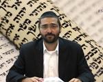 Se donner corps et âme à la Torah.