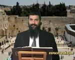 Les lois relatives à Yom Tov (2).