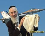 Paracha Bo : Les miracles de Gaza.