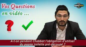 A-t-on pendant Chabbat l'obligation d'utiliser du papier toilette pré-découpé ?