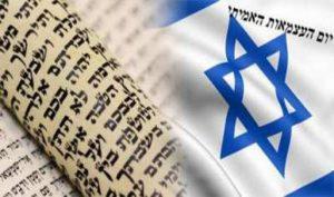 Yom Haatsmaout : la Vérité