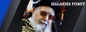 Halakha yomit