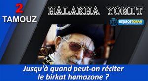 Jusqu'à quand peut-on réciter le birkat hamazone ?