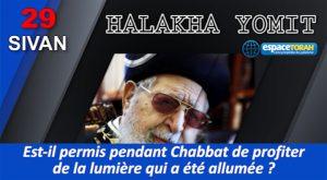 Est-il permis pendant Chabbat de profiter de la lumière qui a été allumée ?