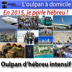 Oulpan 2015