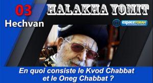 En quoi consiste le Kvod Chabbat et le Oneg Chabbat ?