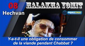 Y-a-t-il une obligation de consommer de la viande pendant Chabbat ?