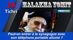 Peut-on entrer à la synagogue avec son téléphone portable allumé ?