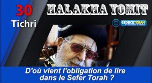 D'où vient l'obligation de lire dans le Sefer Torah ?