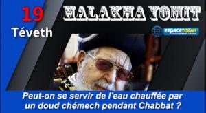 Peut-on se servir de l'eau chauffée par un doud chémech pendant Chabbat ?