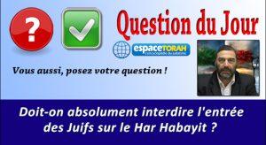 Doit-on absolument interdire l'entrée des Juifs sur le Har Habayit ?