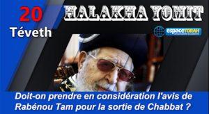 Doit-on prendre en considération l'avis de Rabénou Tam pour la sortie de Chabbat ?