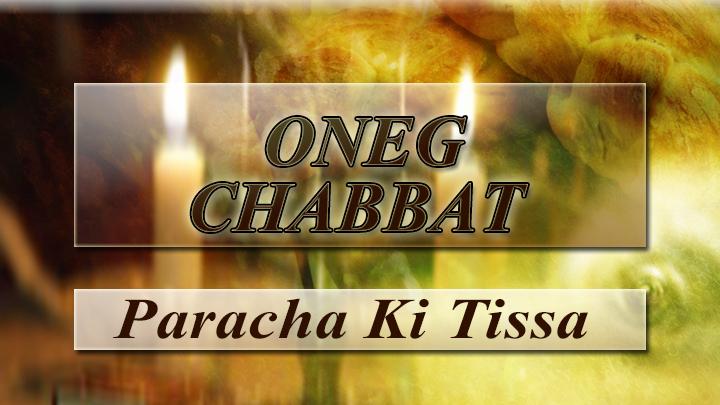 Oneg chabbat image kitissa