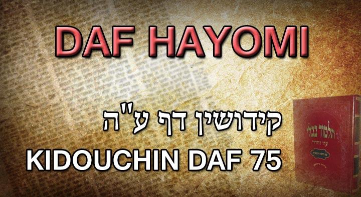 Dafhayomi_Kidouchin75