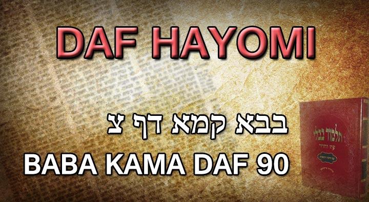 Baba-Kama-90