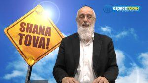 Roch Hachana : enfants, s'abstenir