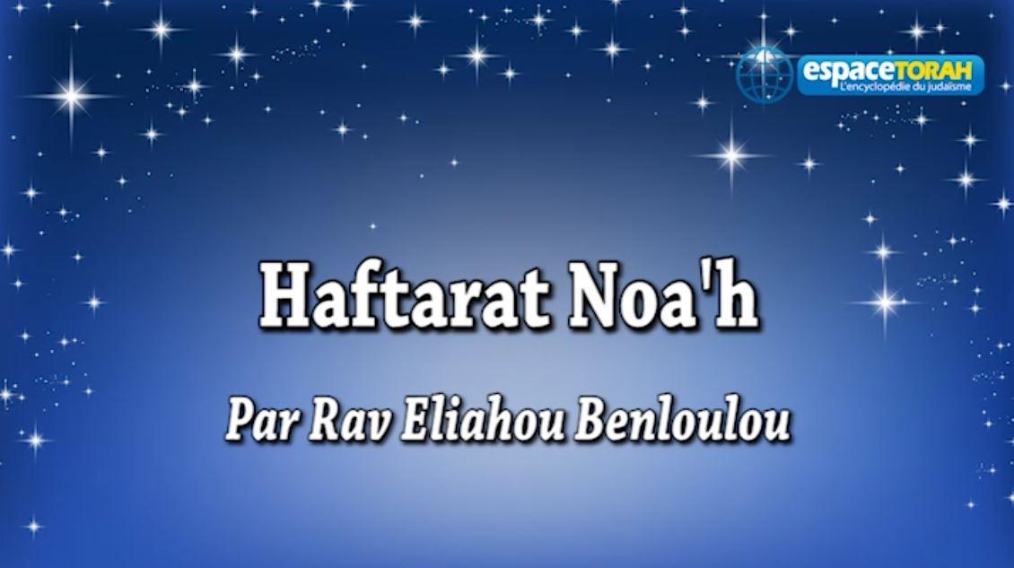 Haftarat Noah