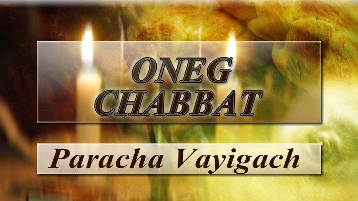 oneg-chabbat-image-vayigach