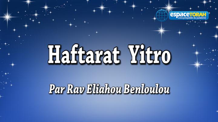 Haftarat Yitro