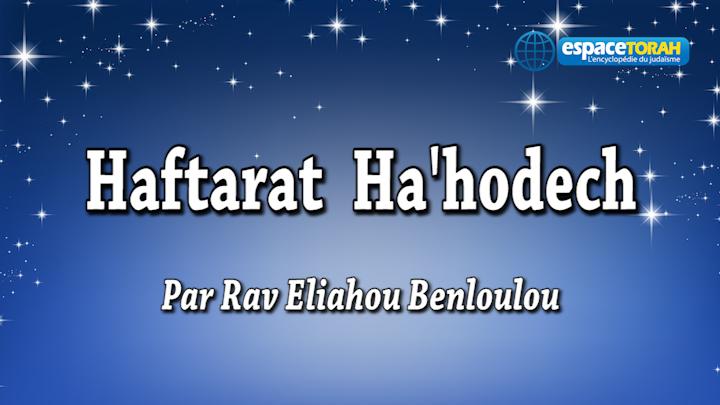 Haftarat Ha'hodech