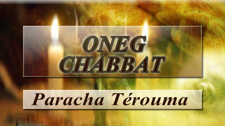 Oneg chabbat image terouma