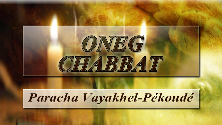 Oneg chabbat image vayakhel