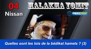 Quelles sont les lois de la bédikat hamets ? (3)