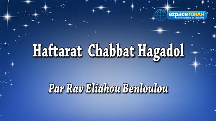 Haftarat Chabbat Hagadol