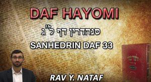 Daf Hayomi – Sanhedrin: page 33