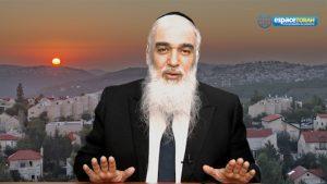 Fixer la Torah par une relation d'affection