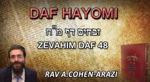 Daf Hayomi – Zevahim : page 48