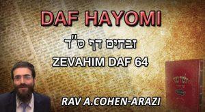 Daf Hayomi – Zevahim : page 64