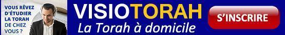 Banner VisioTorah Pub 1