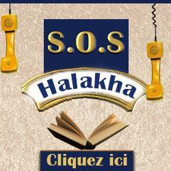sos halakha