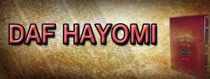 Daf Hayomi