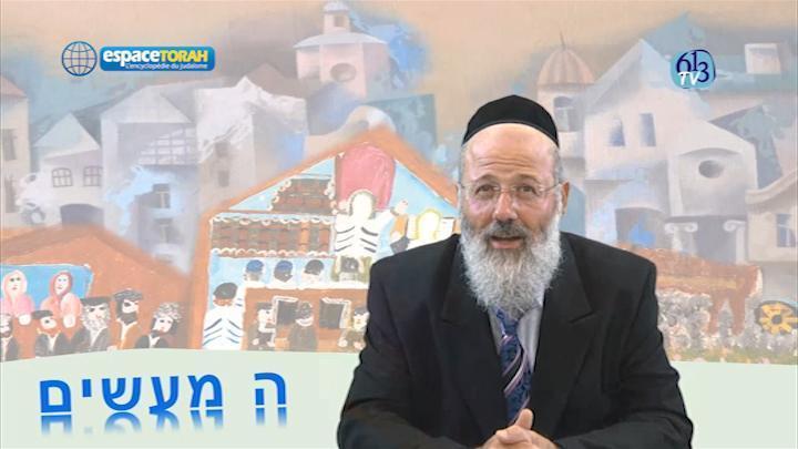 histoire juive